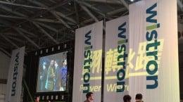 Wistron Corporation,