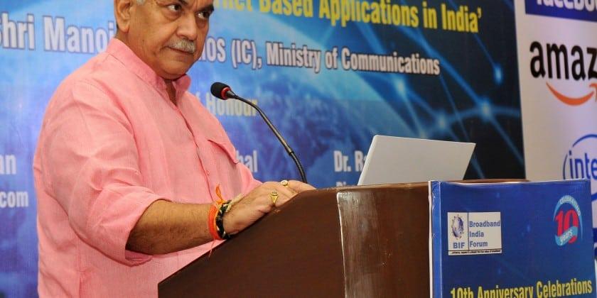 Manoj Sinha addressing at the 10th Anniversary Celebrations of IPTV Society