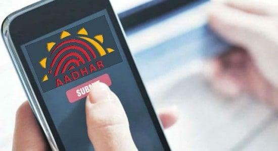 aadhaar-pay-mobile-application