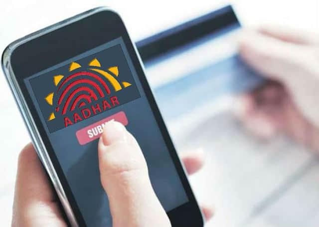 Fss Aadhaarpay Wins Best In Bank Customer Experience