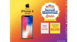 Maha Cashback Sale