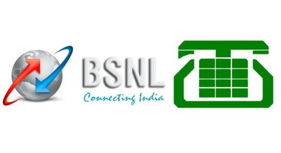 MTNL and BSNL merger