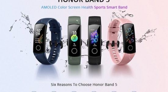 HONOR BAND 5 comes with modern technologies