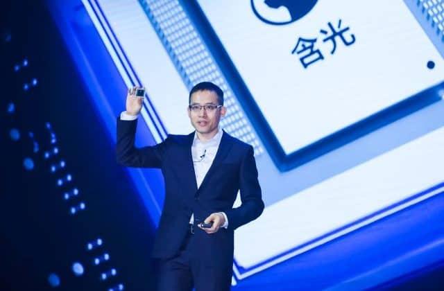 Alibaba AI CHIP