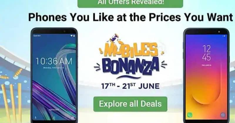 flipkart Mobile Bonanza Sale