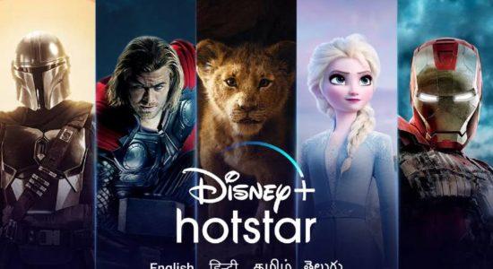 Disney+Hotstar