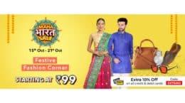Maha Bharat Sale 4