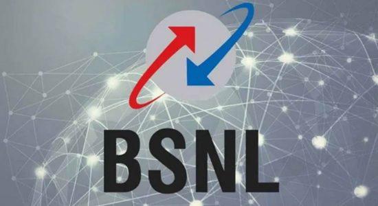 BSNL 4G