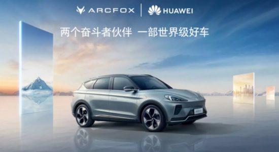 Arcfox's Huawei HI Powered EV